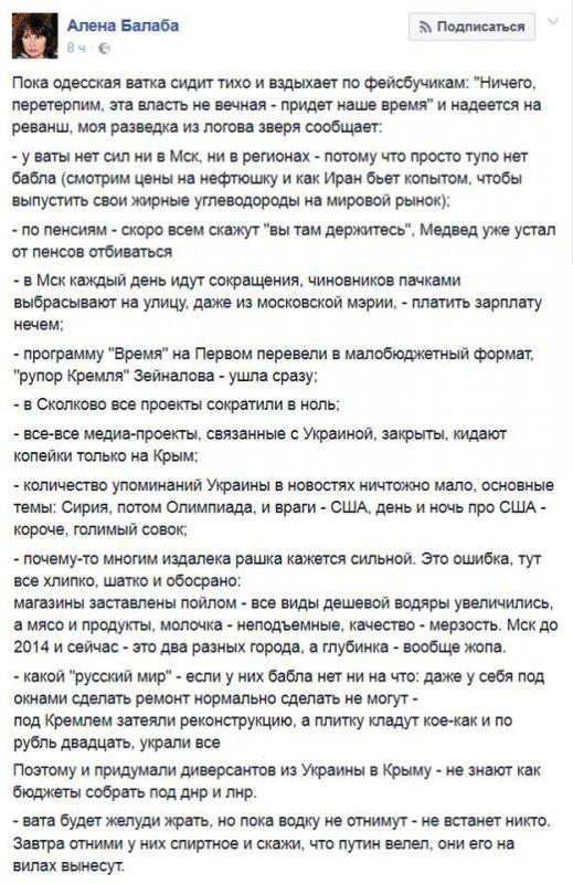 http://forum.sibmama.ru/usrpx/70457/70457_519x800_14192046_1633794930245247_8516935b9795bf.jpg