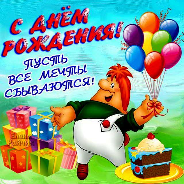 Для одноклассницы с днем рождения