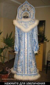 Снегурочка костюм своими руками сшить