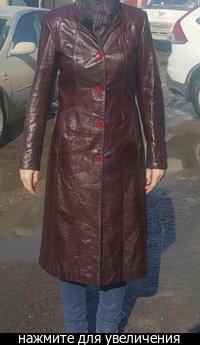 6afbc7bde24e Продам (обмена нет) кожаный плащ производства Турция, размер 42-44. цена  9900. обмена нет. только продажа. НОВАЯ ЦЕНА 7000.