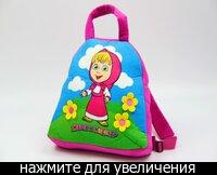 рюкзак маша и медведь + фотки. рюкзак маша и медведь + фото. рюкзак маша...