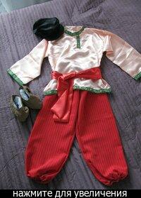 Народный костюм на мальчика своими руками