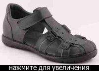 Летняя Обувь Каталог