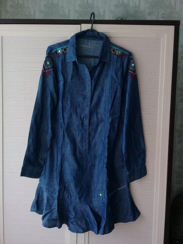 6533bd807ec Продам новое джинсовое платье р.48-50    Сибмама - о семье ...