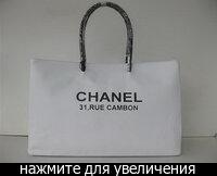 Сумка Chanel #3451 - Сумки chanel.