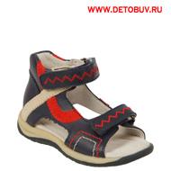 Обувь Детская Интернет Магазин Скидки
