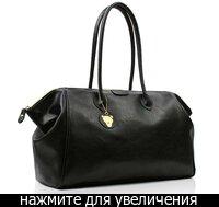 Женская сумка по английски.