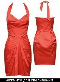 Красный сарафан считался свадебным платьем на Руси.