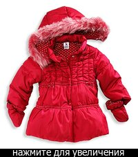 весенние ltncrbt - Куртка, плащ, пальто.