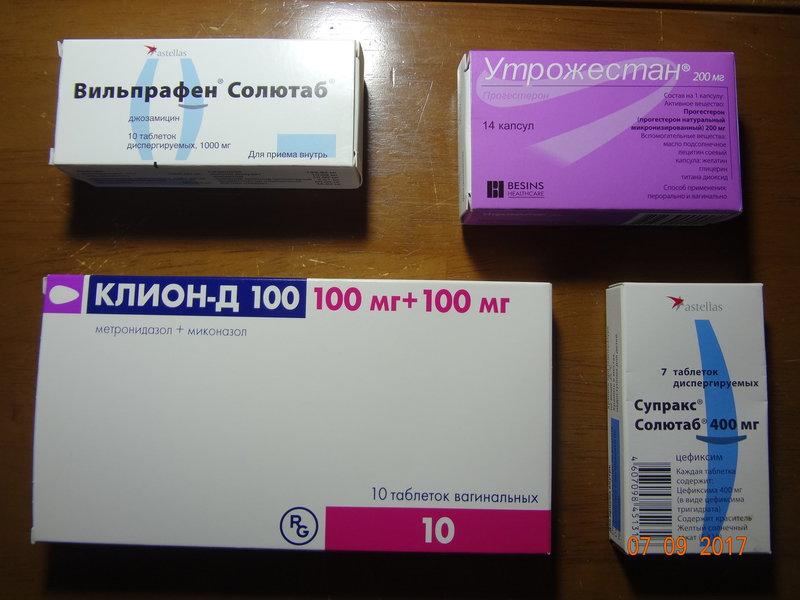 Вильпрафен и вильпрафен солютаб беременным 37