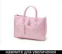 Розовый всегда актуален, он всегда в моде.  Модные розовые сумки 2010.