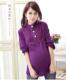 Женская Одежда Для Беременных