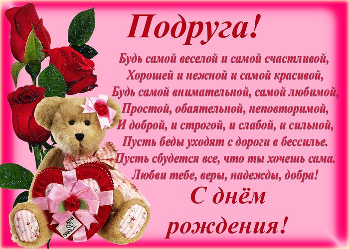 http://forum.sibmama.ru/usrpx/96873/96873_700x500_107949275_1338181903_2.jpg