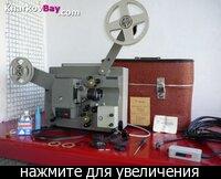 Скрытый текст.  Забирать в Первомайском районе.  Продам рабочий кинопроектор радуга 2, 1200 руб, торг, звонить.