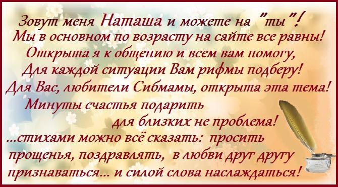 шуточная биография именинника